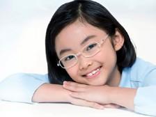 nearsightedness myopia control